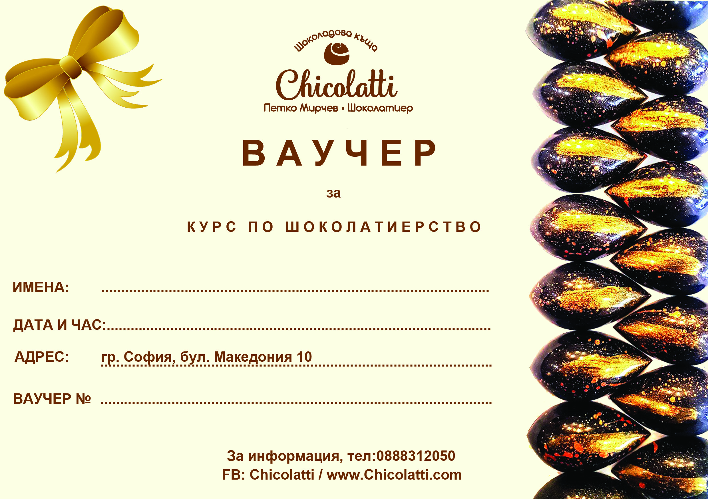 chocolate course voucher